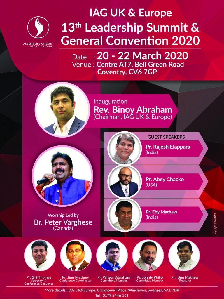 13th Leadership Summit